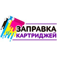 Заправка оригинального тонер-картриджа KYOCERA TK-550Y